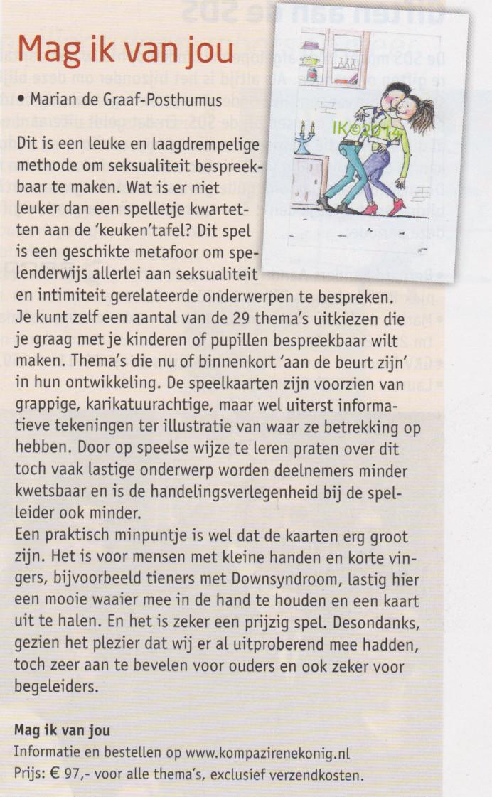 artikel DownUp2